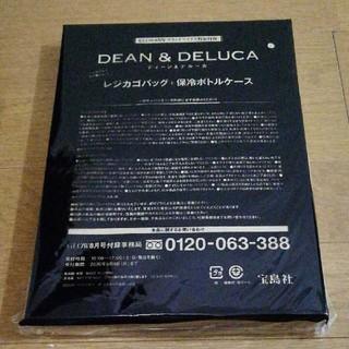 ディーンアンドデルーカ(DEAN & DELUCA)のDEAN&DELUCA レジカゴバッグ&保冷ボトルケース(ファッション)