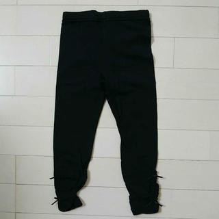 サイズ100 ブラック リボン スパッツ レギンス パンツ