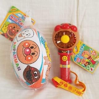 アンパンマン(アンパンマン)の2点セット アンパンマン おでかけ せんぷうき& ラグビーボール(知育玩具)