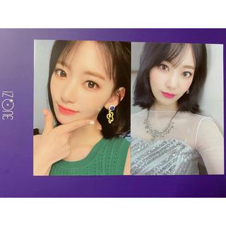 エイチケーティーフォーティーエイト(HKT48)のIZ*ONE(K-POP/アジア)