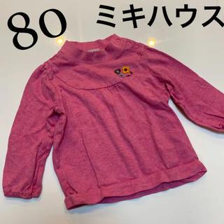 ミキハウス(mikihouse)の80cm女の子 ミキハウス トップス長袖ロンTシャツ ピンク セミタートルネック(Tシャツ)