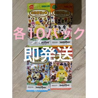 ニンテンドースイッチ(Nintendo Switch)のどうぶつの森 amiiboカード セット売り(カード)