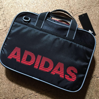 アディダス(adidas)の新品 習字セット アディダス(その他)