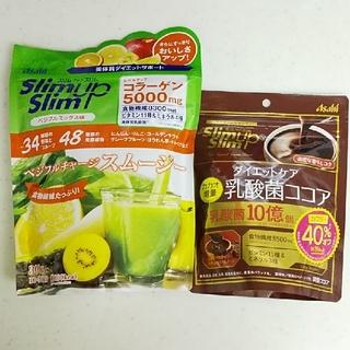 アサヒ(アサヒ)のスリムアップスリム  スムージー&ココアセット(ダイエット食品)