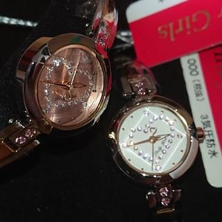 PinkyGirls - 【PinkyGirls 】新品腕時計2本セット≪定価15.000円×2≫