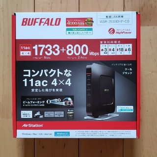 Buffalo - BUFFALO 無線LAN親機  WSR-2533DHP