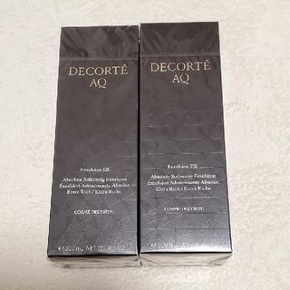 コスメデコルテ(COSME DECORTE)の新品未使用 AQ エマルジョン ER(乳液/ミルク)