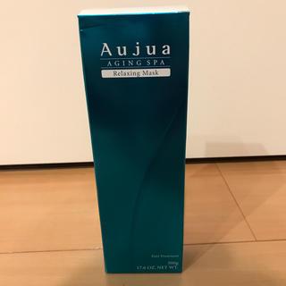 オージュア(Aujua)のAujua AGING SPA Relaxing Mask(トリートメント)