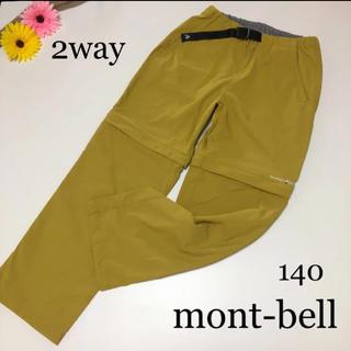 モンベル(mont bell)のモンベル コンバーチブル パンツ ハーフパンツ 140 アウトドア パタゴニア(パンツ/スパッツ)