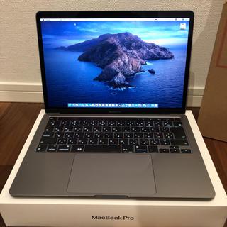 Apple - MacBook Pro 2020 13インチ  i5 2.0GHz シザー式