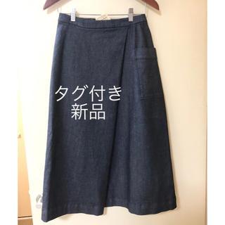 ムジルシリョウヒン(MUJI (無印良品))のタグ付き新品 無印良品MUJI 縦横ストレッチデニム イージーセミフレアスカート(ロングスカート)