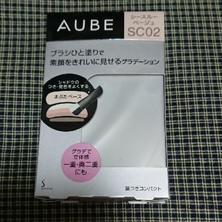 オーブクチュール(AUBE couture)のAUBE アイシャドウ(アイシャドウ)