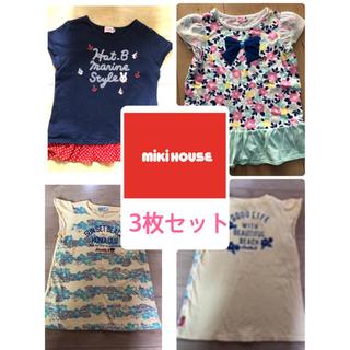 mikihouse - ミキハウス 110 女の子 Tシャツ チュニック 3枚セット