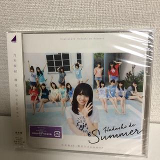 ノギザカフォーティーシックス(乃木坂46)の【新品未開封】乃木坂46 CD(アイドルグッズ)