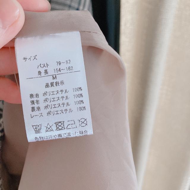 NICE CLAUP(ナイスクラップ)のチェックワンピース レディースのワンピース(ひざ丈ワンピース)の商品写真