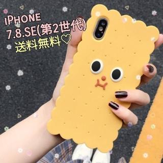 0702♡iPhone7.8.SE2 iPhoneケース ビスケット