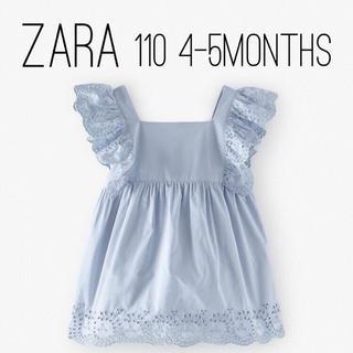 ZARA KIDS - ZARA キッズ  ベビー ストラップ付きドット柄ワンピース 110 size