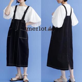 merlot - 完売品 merlot 配色ステッチワーク サロペット ジャンパースカート