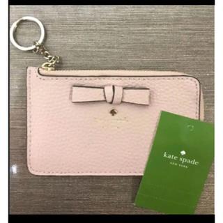 kate spade new york - 新品 希少ケイトスペード  ピンク リボン カードケース コインケース