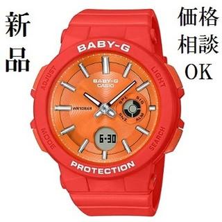 ベビージー(Baby-G)のカシオ ベビーG 海外モデル ネオンダイアル(腕時計)