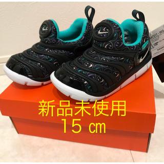 ナイキ(NIKE)のナイキ Nike ダイナモフリー 黒 ブラック スマイリー 新品未使用(スニーカー)