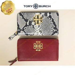 トリーバーチ(Tory Burch)のTory Burch Britten Zip 長財布 パイソン色(長財布)