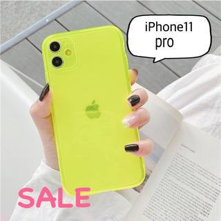 ♥大人気♥︎カラフル シンプル iPhoneケース 11proイエロー 透明