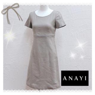 ANAYI - ANAYI *日本製 麻混 ひざ丈ワンピース *