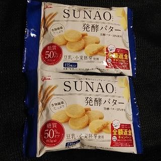 グリコ SUNAO ビスケット 発酵バター 2袋