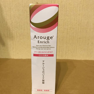アルージェ(Arouge)のアルージェ エンリッチ ミストローション(化粧水/ローション)