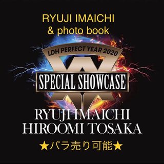 三代目 J Soul Brothers - 【バラ売可能】SPECIAL SHOWCASE  DVD