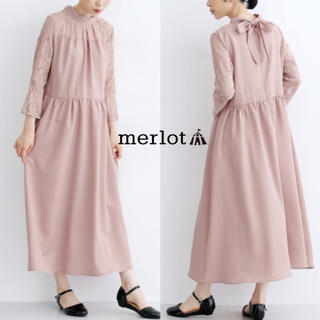 merlot - 完売品 merlot plus バックリボン デコルテレース ワンピース ドレス