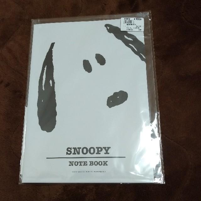 PEANUTS(ピーナッツ)のスヌーピー すぬーぴー snoopy peanut  エンタメ/ホビーのおもちゃ/ぬいぐるみ(キャラクターグッズ)の商品写真