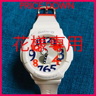 ベビージー(Baby-G)の値下げ‼️BABY-G White Tricolor Series BGA(腕時計)