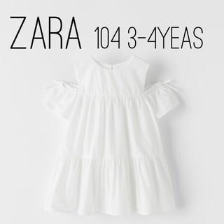 ZARA KIDS - ZARA ベビー カットアウトディテール入り パネルワンピース 104 size