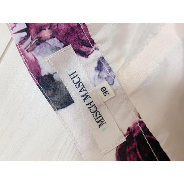 MISCH MASCH(ミッシュマッシュ)の専用* レディースのスカート(ひざ丈スカート)の商品写真