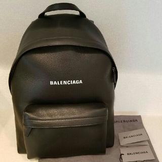 Balenciaga - BALENCIAGA バレンシアガ リュック バックパック