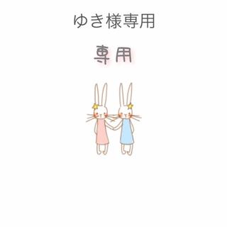 SM2 - 新品◎サマンサモスモス 七分袖レース衿プルオーバー  オフホワイト 今期*
