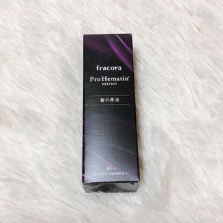 フラコラ(フラコラ)の☆新品未開封☆フラコラ プロヘマチン原液 50mL(ヘアケア)