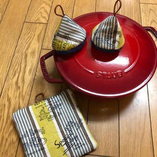 ストウブ(STAUB)の(再販)三角鍋つかみセット カフェ(キッチン小物)