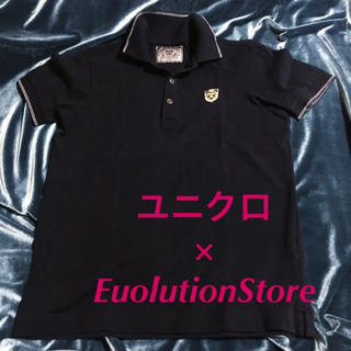 ユニクロ(UNIQLO)のユニクロ×Euolution Storeコラボ 半袖ポロシャツ S(ポロシャツ)
