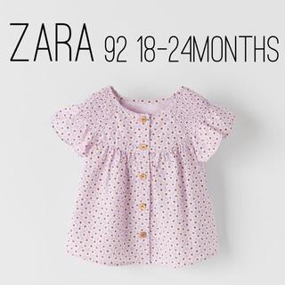 ザラキッズ(ZARA KIDS)のZARA ザラ キッズ ベビー フリル付き シャンブレーシャツ 92 size(ブラウス)