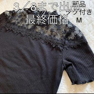 イング(INGNI)のTシャツ イング 黒 レース ミーア ダズリン  ココディール(カットソー(半袖/袖なし))