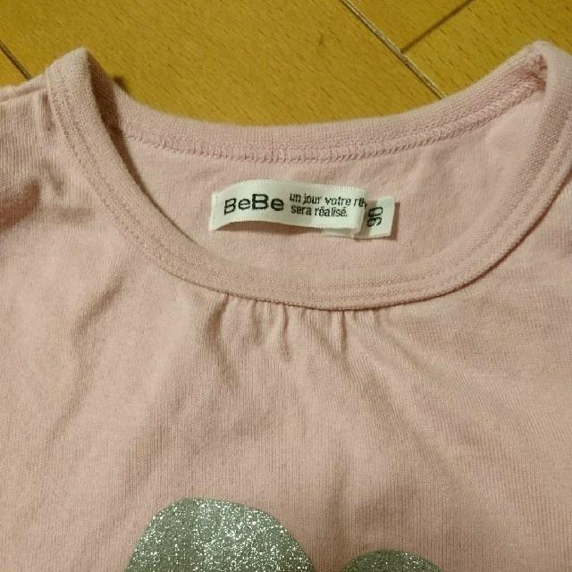 BeBe(ベベ)のKO様専用 二点セット キッズ/ベビー/マタニティのキッズ服女の子用(90cm~)(ワンピース)の商品写真
