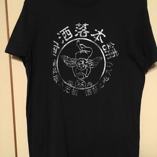 オシャレホンポ(御洒落本舗)の御洒落本舗 Tシャツ(Tシャツ/カットソー(半袖/袖なし))