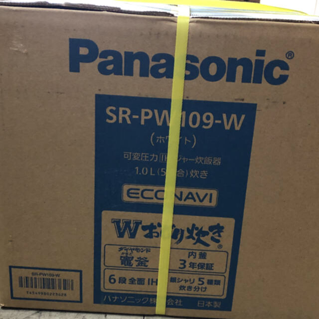 Panasonic(パナソニック)のパナソニック 圧力IH炊飯器 5.5合 Wおどり炊きSR-PW109-W スマホ/家電/カメラの調理家電(炊飯器)の商品写真