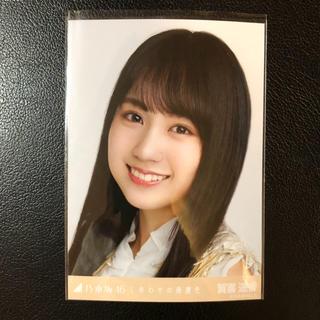 乃木坂46 - 賀喜遥香 しあわせの保護色 生写真 ヨリ