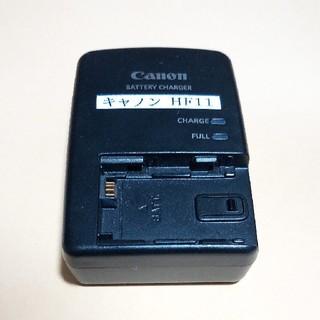 キヤノン(Canon)のキャノン ビデオカメラバッテリー( BP-819)(ビデオカメラ)