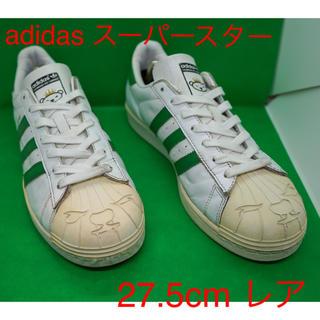 アディダス(adidas)のアディダス スーパースター ニゴーベアー レア(スニーカー)