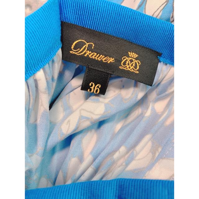 Drawer(ドゥロワー)のDrawer ドロワー フラワースカート 36 レディースのスカート(ロングスカート)の商品写真